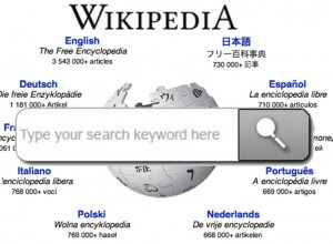 wiki-search-engine